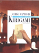 Cover of Kirigami