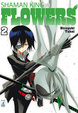 Cover of Shaman King Flowers vol. 2