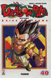 Cover of Dragon Ball Deluxe vol. 40