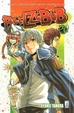 Cover of Beelzebub vol. 20