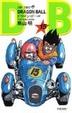 Cover of ドラゴンボール 15