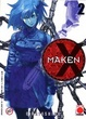 Cover of MAKEN X Vol. 2