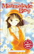Cover of Marmalade Boy 2