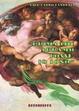 Cover of Prima che Abramo fosse io sono (San Giovanni, 8, 58)