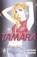 Cover of Tamara