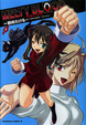Cover of Melty Blood vol. 7