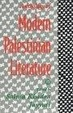 Cover of Anthology of Modern Palestinian Literature