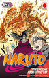 Cover of Naruto vol. 58