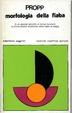 Cover of Morfologia della fiaba
