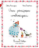 Cover of Una principessa