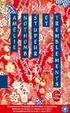 Cover of Stupeur et tremblements - Édition anniversaire