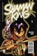 Cover of Shaman King