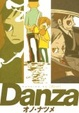 Cover of Danza