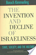 Cover of The Invention and Decline of Israeliness