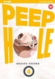 Cover of Peep Hole vol. 4
