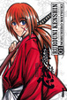 Cover of Rurouni Kenshin, nº1