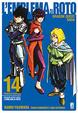 Cover of Dragon Quest Saga: L'Emblema di Roto vol. 14