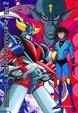 Cover of Ufo Robot Grendizer vol. 2 (di 4)