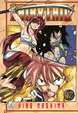Cover of Fairy Tail vol. 47