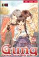 Cover of Gung vol. 26