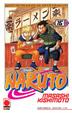 Cover of Naruto vol. 16