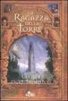 Cover of La ragazza della torre