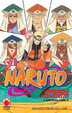 Cover of Naruto Il Mito vol. 49