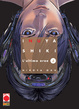 Cover of Inuyashiki - L'ultimo eroe vol. 4