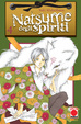 Cover of Natsume degli spiriti vol. 4