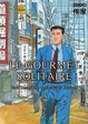 Cover of Le gourmet solitaire