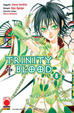 Cover of Trinity Blood Vol. 08