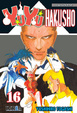 Cover of Yu Yu Hakusho #16