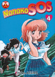 Cover of Nanako SOS vol. 4