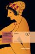 Cover of La grande storia - vol. 7 - L'antichità