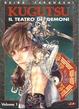 Cover of Kugutsu