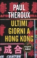 Cover of Ultimi giorni a Hong Kong