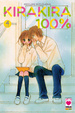 Cover of Kira Kira 100% vol. 4