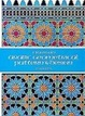 Cover of Arabic Geometrical Pattern and Design