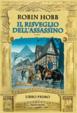 Cover of Il risveglio dell'assassino