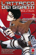 Cover of L'attacco dei Giganti - Birth of Rivaille vol. 2