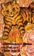 Cover of Le Chat qui n'était pas là