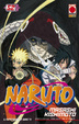 Cover of Naruto Il Mito vol. 52