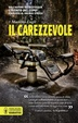 Cover of Il carezzevole