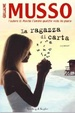 Cover of La ragazza di carta