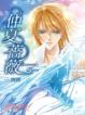 Cover of 仲夏薔薇