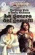 Cover of La guerra dei gemelli