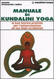 Cover of Manuale di kundalini yoga