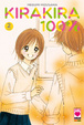 Cover of Kira Kira 100% vol. 2