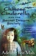 Cover of Chinese Cinderella and the Secret Dragon Society