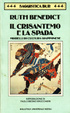 Cover of Il crisantemo e la spada